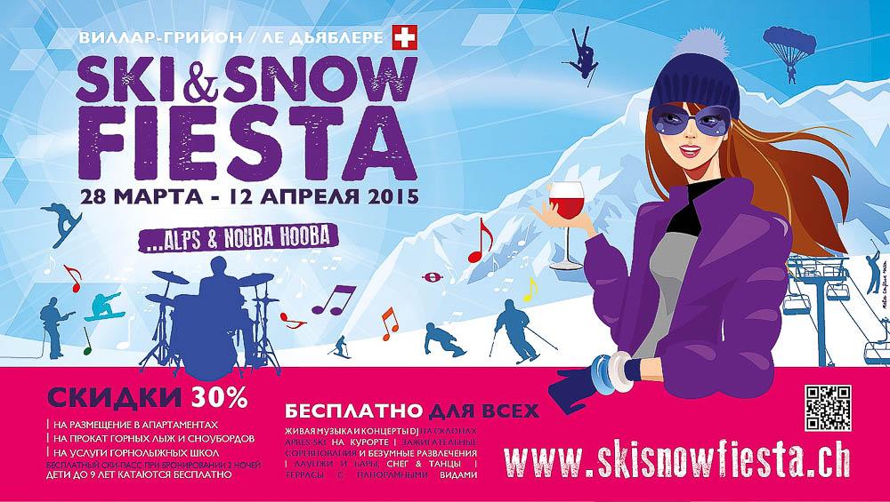 SkiSnowFiesta 2015 rectangle - RU